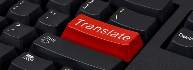 Tricky translations